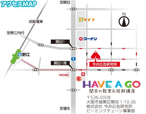 今井広告地図